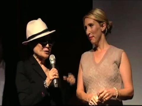 Yoko Ono Appears at 'Nowhere Boy' Premiere