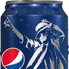Michael Jackson to Be Resurrected for New Pepsi Ad