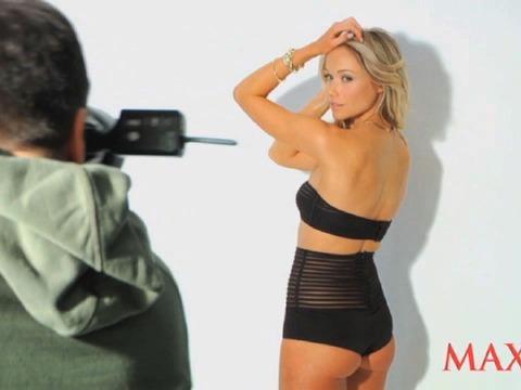 '30 Rock's' Katrina Bowden Strips for Cheeky Maxim Cover