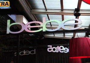 Celebs Hang Out at bebe's #be9to5 Launch Party