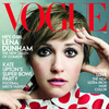 Lena Dunham Slams $10K Offer for Untouched 'Vogue' Photos