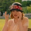 Emma Stone Is Enchanting in 'Magic in the Moonlight' Trailer