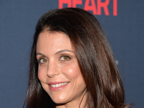 Extra Scoop: Bethenny Frankel Reportedly 'Thrilled' Bitter Custody War Is…