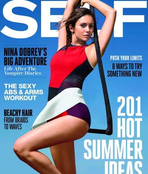 Nina Dobrev Talks 'Vampire Diaries' Departure: 'It's Going to Be So…
