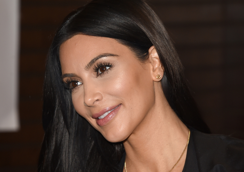 Kim Kardashian's Due Date Revealed!