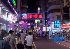 Mansions and Millionaires: Shop Till You Drop in Hong Kong