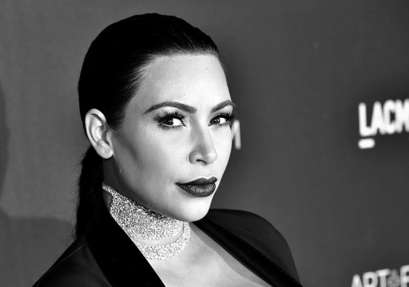 Kim Kardashian's Bump Runneth Over at Pal's Baby Shower