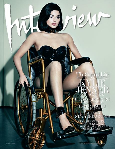 Kylie-Jenner2