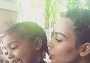 Kanye & North's Musical Mother's Day Gift for Kim