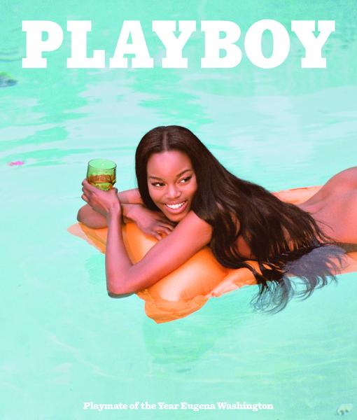 JUNE 2016 PLAYBOY COVER (Photo Credit Jason Lee Parry)