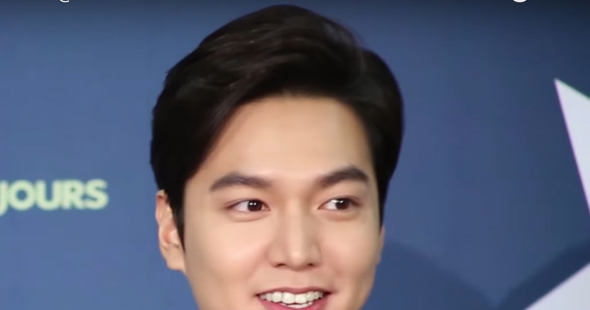 Lee min ho is hookup 2018