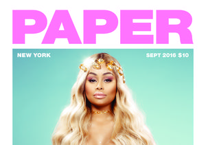 Extra Scoop: Blac Chyna Strips Down for Sexy Maternity Photo Shoot