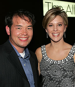 TLC has announced there will be some tweaks to 'Jon and Kate Plus 8.'
