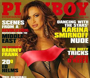 Pics! Karina Smirnoff's Controversial Playboy Cover