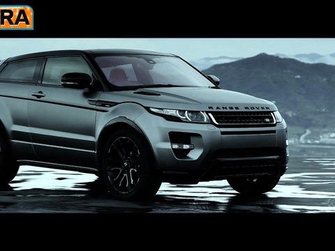 Victoria BeckhamUnveils New Range Rover Special Edition
