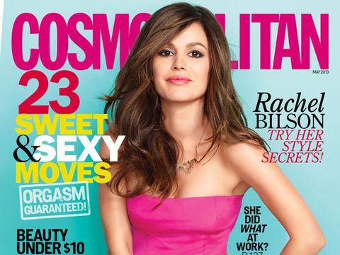 Rachel Bilson Reveals Her 'Hot Date' Attire