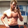 No More Beer! Chris Pratt Shows Off Ripped New Bod [Instagram]