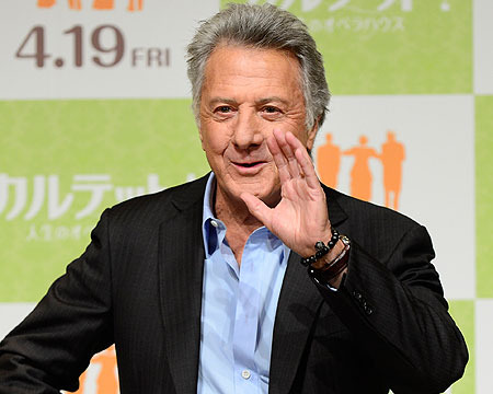 Dustin Hoffman Successfully Completes Cancer Treatment