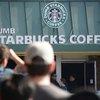 Is Dumb Starbucks a Performance Art Stunt?