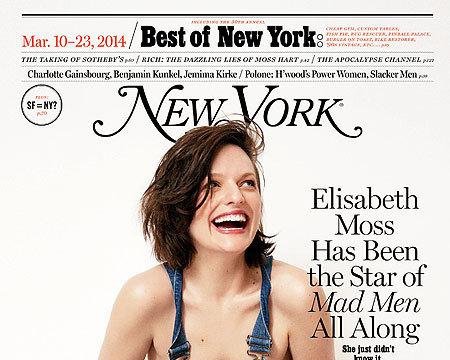 Elisabeth Moss Says She Should Never Have Married Fred Armisen