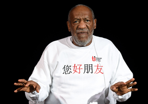 Bill Cosby Scandal: New Reports on Alleged Ex GF Who Committed Suicide