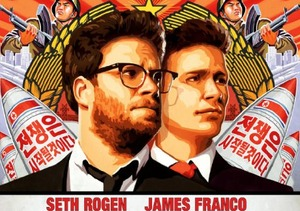 Celebs React to Sony's Decision to Pull 'The Interview'
