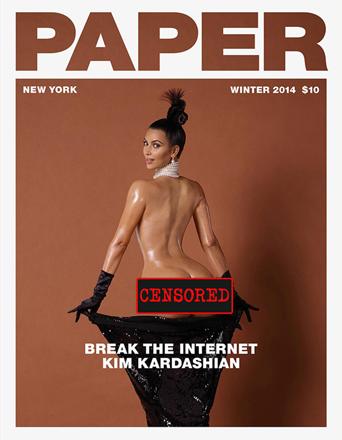 Kim-Kardashian-booty