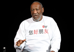 Bill Cosby Records Video Message to Fans