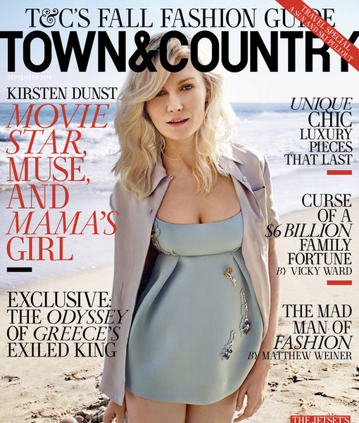 Kirsten Dunst on Being an Actor: 'Just Be Who the Hell You Are'
