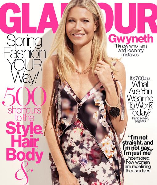 Gwyneth Paltrow Says Chris Martin Is 'Like My Brother'