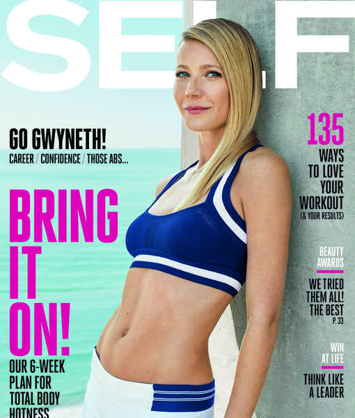 Gwyneth Paltrow's Not Too Busy for Sex… and She's Not Afraid to Tell Everybody!