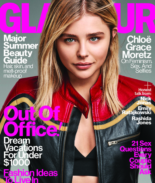 Chloë Grace Moretz's Reaction to Kim Kardashian's Tweet: 'I Started Laughing'