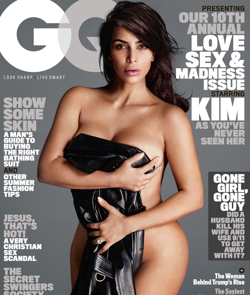 Kim Kardashian's Complete Strip-Down in GQ
