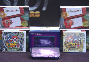 Win It! A New Nintendo 3DS XL System with a YO-KAI WATCH 2 Game
