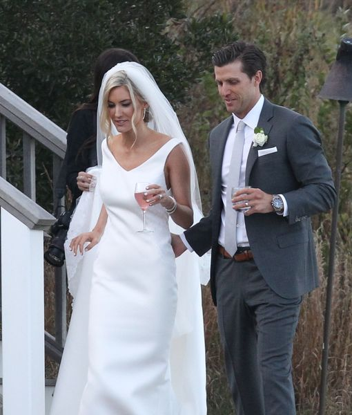 Wedding Pic! 'Bachelor' Star Whitney Bischoff Marries