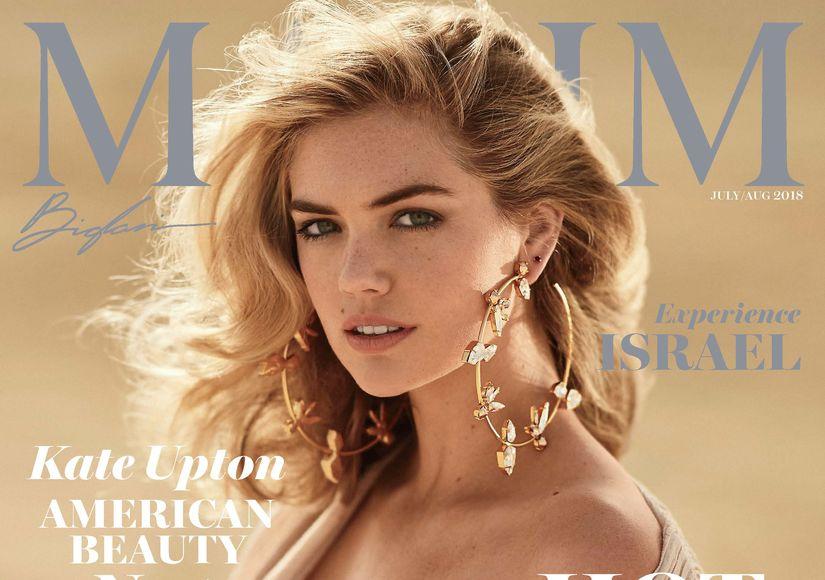 Kate Upton Tops Maxim Hot 100 List