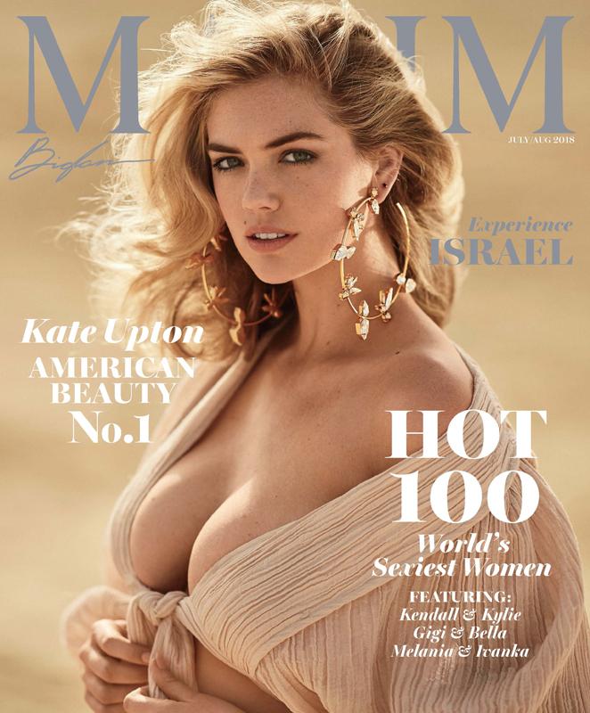 Kate Upton - July-Aug Maxim Cover-resized