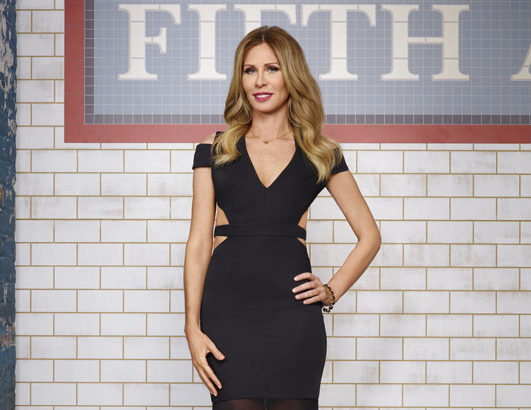 Carole Radziwill Leaves 'Real Housewives of New York'