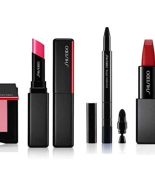Win It! A Makeup Set from Shiseido
