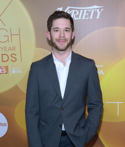 HQ Trivia CEO Colin Kroll's Cause of Death Revealed