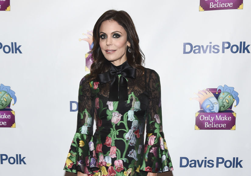 Bethenny Frankel Hospitalized in ICU After Almost Dying