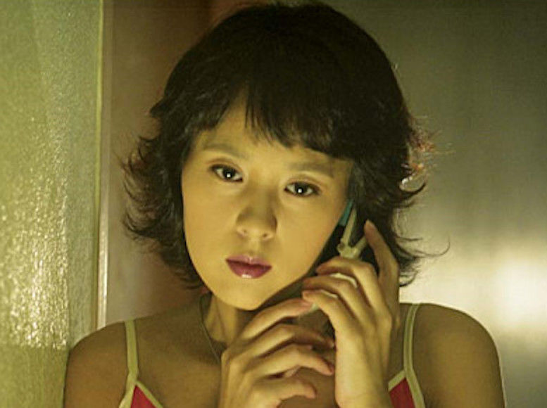 Korean Star Jeon Mi-seon Dead in Apparent Suicide