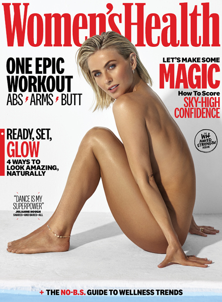 julianne-hough-wh-cover