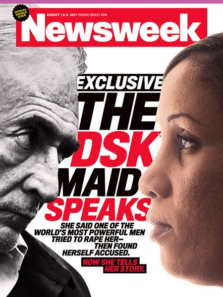dsk-maid-cover.jpg